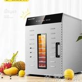 樂創水果烘干機食品家用小型食物果蔬風干機干果機蔬菜商用脫水機WD 至簡元素
