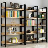 鋼木書架簡易鐵藝貨架墻上多層置物架客廳架子展示架書櫃定做igo      易家樂