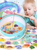 一歲女孩寶寶釣魚兒童玩具磁性0-1-2-3周歲嬰兒男孩玩具小貓釣魚【鉅惠兩天 全館85折】