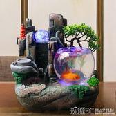 魚缸造景 飾品 假山流水噴泉日式景觀客廳桌面小魚缸流水擺件書房裝飾品生日禮物 JD 玩趣3C