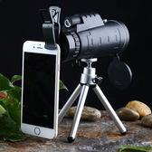 單筒望遠鏡 高倍高清戶外望眼鏡LJ5669『miss洛羽』