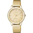 情人節推薦款 CITIZEN 星辰 光動能樂來越愛米蘭帶女錶-金/32mm EM0502-86P