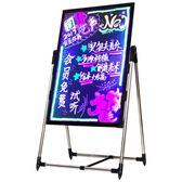 光視達LED電子熒光板廣告板展示牌黑板手寫大小號支架式七彩色商用立式屏版懸掛