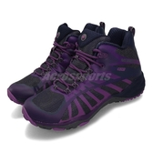Merrell 戶外鞋 Siren Edge Q2 Mid WaterProof 紫 黑 高筒 登山靴 女鞋 【ACS】 ML65420