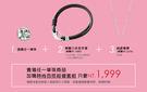 +619【Lovelinks】時尚百搭超值套組(單圈小羊皮手環+純銀單鍊)