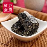 紅豆食府.黑芝麻酥糖(80g/盒,共4盒)﹍愛食網