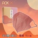 【南紡購物中心】AOK飛速 成人一般醫 ...