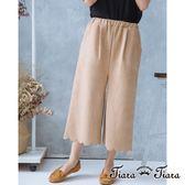 【Tiara Tiara】激安 鏤空點點小波浪褲口七分寬褲(駝/黑)