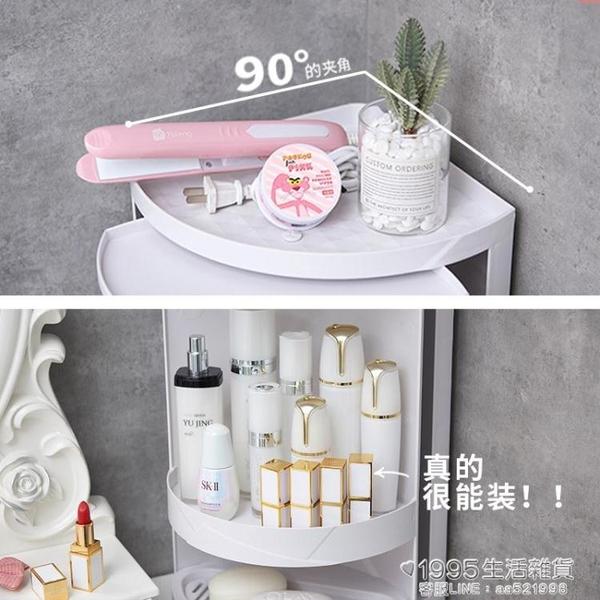 浴室旋轉置物架衛生間洗手台三角壁掛神器廁所轉角廚房收納櫃牆角 1995生活雜貨NMS