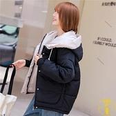 羽絨棉服女短款冬季大碼面包服棉襖寬鬆加厚棉衣外套【雲木雜貨】
