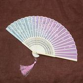 扇子折扇中國風女式古風折疊扇夏隨身小扇子便攜廣告扇子 qf2182【黑色妹妹】