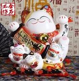 師美術 館 工坊 大號千客萬來招財貓擺件開業  陶瓷儲蓄罐