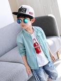 童裝男童外套2020新款兒童防曬衣夏季服薄款洋氣中大童韓版潮618購