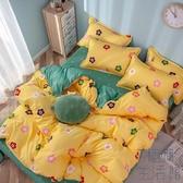 水洗棉純棉 床罩被套組 床上用品四件套被套床單【極簡生活】