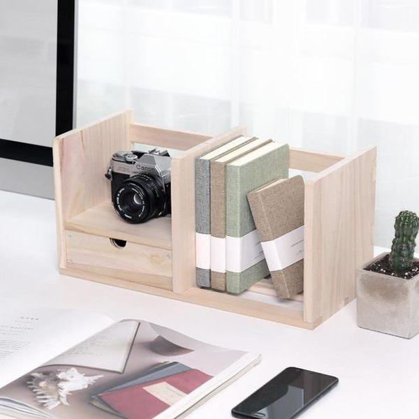 創意收納簡約木質桌面書架簡易桌上小型電腦桌辦公置物架父親節特惠下殺
