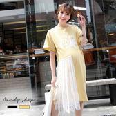 *蔓蒂小舖孕婦裝【M5503】*英文字蕾絲拼接寬版洋裝