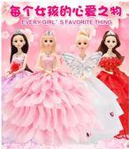 眨眼音樂換裝芭比洋娃娃套裝女孩公主大禮盒婚紗兒童玩具別墅城堡   初見居家