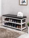 服裝店換鞋凳家用床尾儲物沙發凳子長方形休息鞋店收納凳多層鞋架 ATF 夏季狂歡
