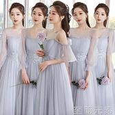 伴娘服 伴娘服年春夏新中長款小個子簡約顯瘦韓版氣質姐妹團禮服短裙 至簡元素