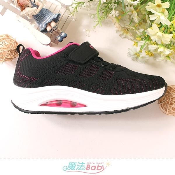 女運動鞋 流線美型增厚大底時尚多功能健走鞋 魔法Baby
