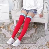 女襪子 及膝襪 秋冬三色條紋過膝女高筒棉顯瘦學院風百搭運動騎行長筒襪【多多鞋包店】ps1611