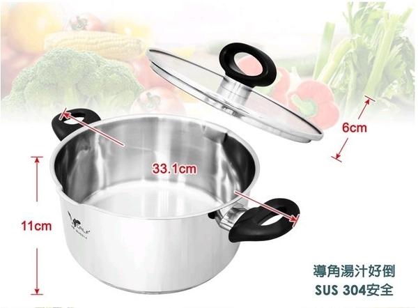 牛頭牌  小牛雙導角雙耳湯鍋(附蓋)20CM 湯鍋