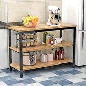 廚房置物架家用切菜桌雙層簡易家用工作台多功能長桌子收納料理台LX春季新品