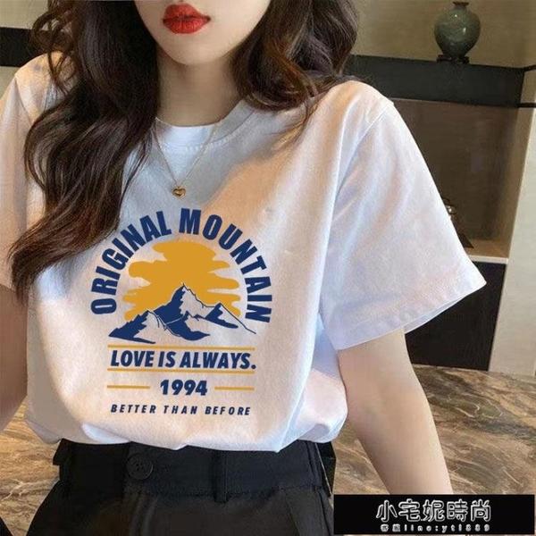 短袖t恤女2021夏新款BF慵懶風寬鬆學生韓版ins潮上衣 小宅妮