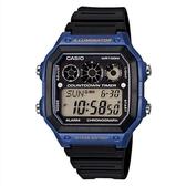 【CASIO】十年之旅方款膠帶電子錶-籃框(AE-1300WH-2A)