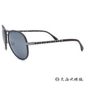 CHANEL 香奈兒 太陽眼鏡 4219Q (咖啡-鐵灰) 飛官款 環鏈 墨鏡 久必大眼鏡