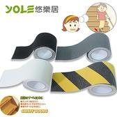 【YOLE悠樂居】金鋼砂防水防滑耐磨膠帶10cm*5米-灰色(2捲)