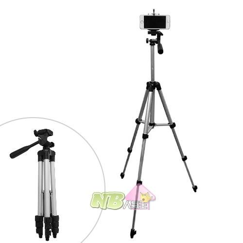◤交換禮物首選◢便攜式相機手機自拍四節輕型三腳架