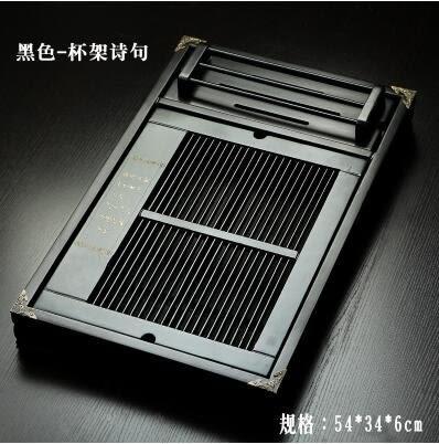 特價功夫茶具竹木大號小號茶盤木製茶海茶台整板抽屜式實木茶托盤(黑色-詩句杯架)