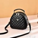 斜背包 包包女斜背包包包2021新款潮菱格側背包女包手提包三層網紅時尚 【99免運】