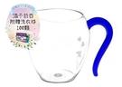 【八布創品】美色寶瓶茶海-寶蘭