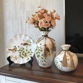 臥室裝飾品 歐式陶瓷擺件家居酒柜裝飾品裝飾房間的小飾品客廳臥室工藝品 卡菲婭