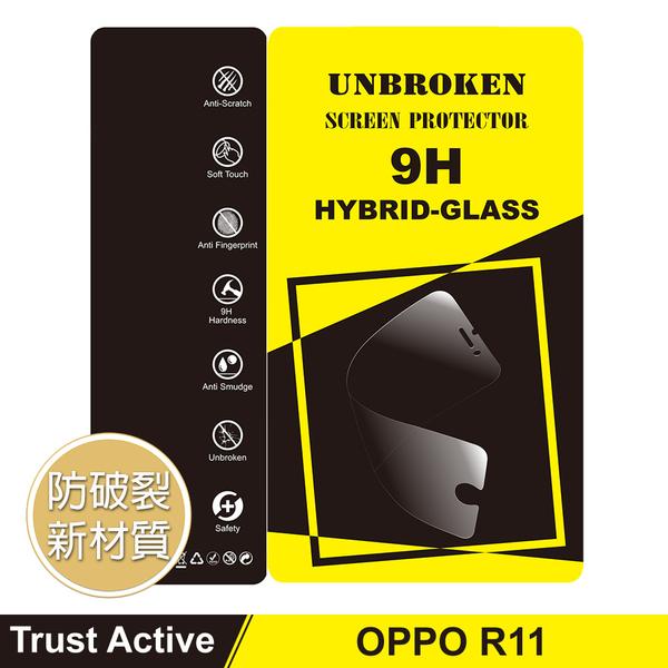 Trust Active 複合軟玻璃防摔保護貼 (OPPO R11)