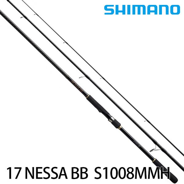 漁拓釣具 SHIMANO 17 NESSA BB S1008MMH [海水路亞竿]