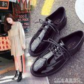 布洛克平底春季粗跟牛津低跟樂福鞋學生女單鞋小皮鞋ulzzang 『CR水晶鞋坊』