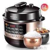 電飯煲  九陽電壓力鍋家用智能高壓飯煲6L雙膽 igo阿薩布魯