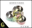 ES數位 寵物食盆 懸掛式不鏽鋼碗 固定貓盆貓碗 籠子掛碗 飲水盆 狗盆 糖果色懸掛不鏽鋼碗 單碗(L)