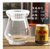 水培植物玻璃瓶透明圓形花瓶客廳桌面銅錢草花盆魚缸水培綠蘿花瓶igo 茱莉亞嚴選