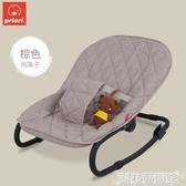 躺椅搖椅Priori加大嬰兒搖椅搖籃寶寶躺椅搖搖椅非電動秋千搖籃床搖床 DF 雙11狂歡