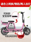 電動車 老刀電動車迷你折疊電動自行車小型滑板車女士代步親子助力電瓶車 莎瓦迪卡