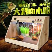 陸龜蜥蜴刺?蜘蛛蛇蝎子角蛙飼養箱爬寵箱爬蟲箱陸龜箱保溫箱ATF【蘇迪蔓】