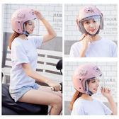 機車頭盔男女可愛卡通防曬半盔半覆式安全帽【3C玩家】