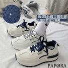 PAPORA復古風設計老爹休閒布鞋KS737 灰色/深藍色