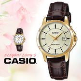 CASIO手錶專賣店 卡西歐  LTP-V004GL-9A  女錶 指針錶 皮革錶帶 礦物玻璃鏡面 整點報時 日期顯示