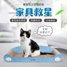 貓爪板貓抓板貓板磨爪器耐磨瓦楞紙護沙發磨抓板貓咪用 『洛小仙女鞋』YJT