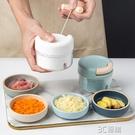 手動多功能切菜器廚房神器家用絞肉機絞菜攪餡碎肉器小型拉蒜泥器 3C優購